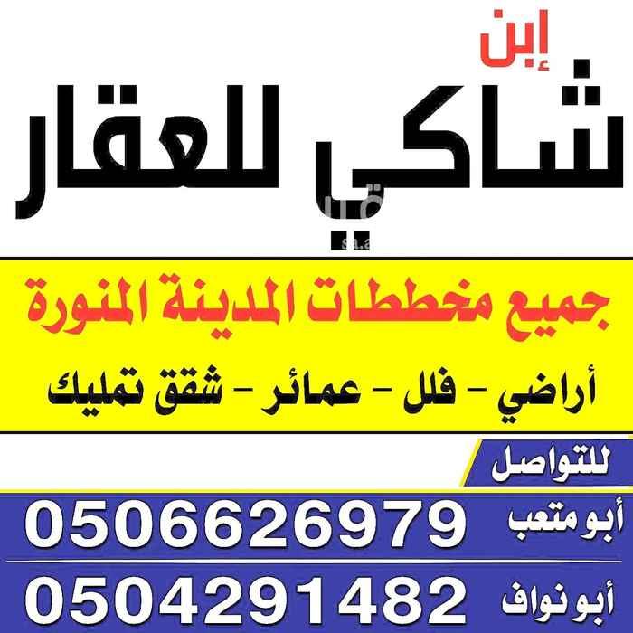 بيت للبيع في شارع حزم بن ابي حزم القطعي ، حي الاصيفرين ، المدينة المنورة ، المدينة المنورة