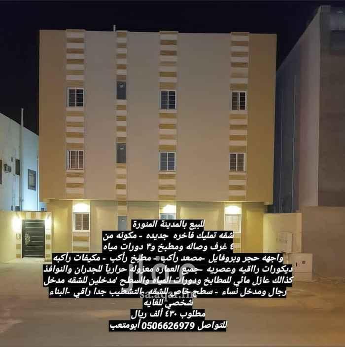 شقة للبيع في شارع تميم الداري ، حي المبعوث ، المدينة المنورة