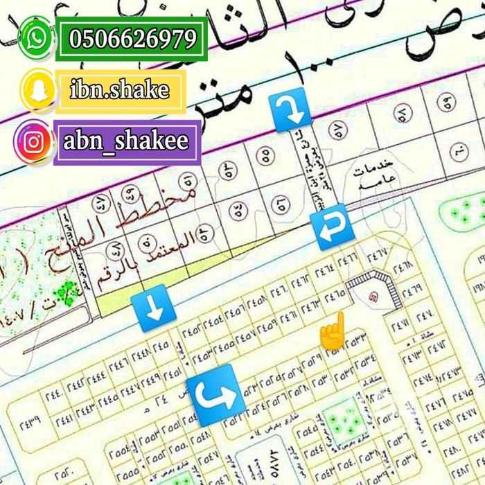 أرض للبيع في طريق الملك خالد ، حي الملك فهد ، المدينة المنورة ، المدينة المنورة