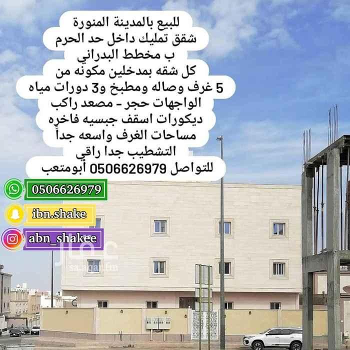 شقة للبيع في شارع ربيع بن حراش ، حي مذينب ، المدينة المنورة ، المدينة المنورة