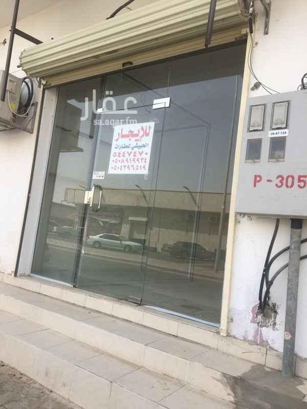 محل للإيجار في شارع سعد بن معاذ ، حي السلام ، الخرج