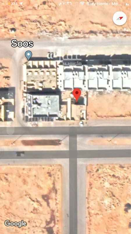 أرض للبيع في شارع محمد بن عوجان ، حي الحزم ، الرياض ، الرياض