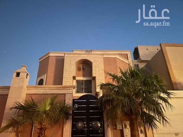 شقة للإيجار في شارع رقم 300 ، حي الملقا ، الرياض ، الرياض