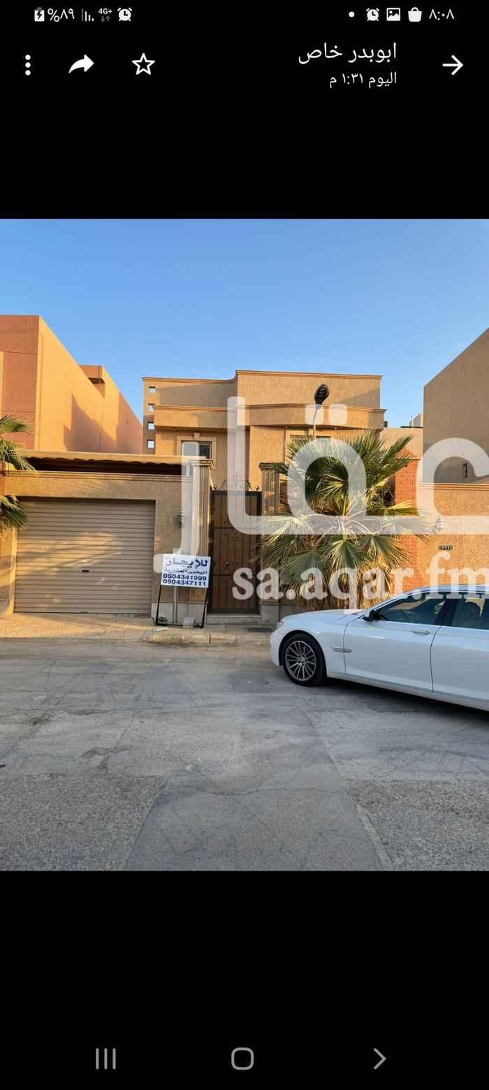 فيلا للإيجار في شارع الحيرة ، حي الملقا ، الرياض ، الرياض