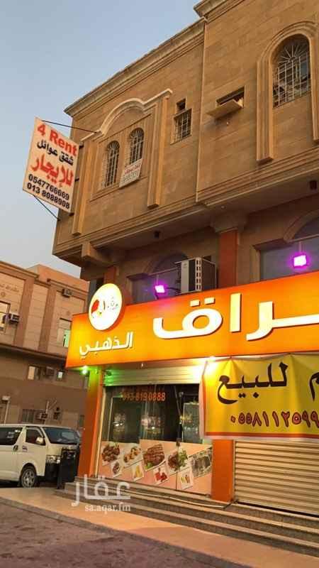 عمارة للبيع في شارع الخوارزمي ، حي بدر ، الدمام ، الدمام