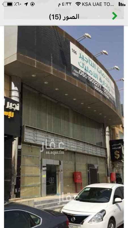عمارة للبيع في طريق الملك عبدالعزيز الفرعي ، حي المروج ، الرياض ، الرياض