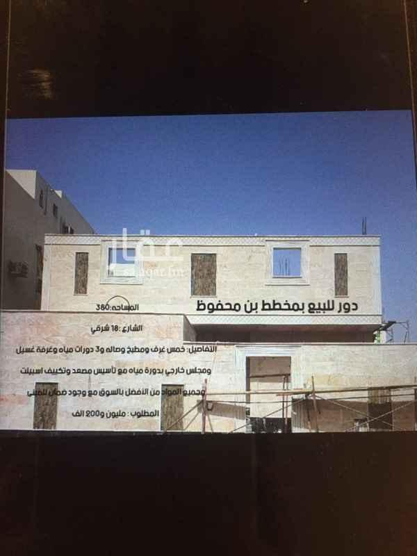 دور للبيع في حي ، شارع نافع بن ابي نعيم ، حي الدفاع ، المدينة المنورة