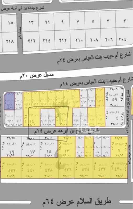 أرض للبيع في شارع أم حبيب بنت العباس ، حي طيبة ، المدينة المنورة ، المدينة المنورة