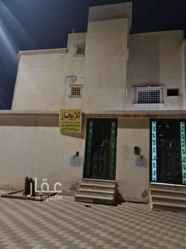 دور للإيجار في شارع الثامرية ، حي الشفا ، الرياض ، الرياض