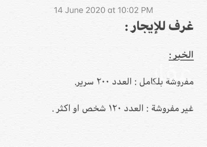 عمارة للإيجار في الشارع الخامس والعشرين ، حي الثقبة ، الخبر ، الخبر