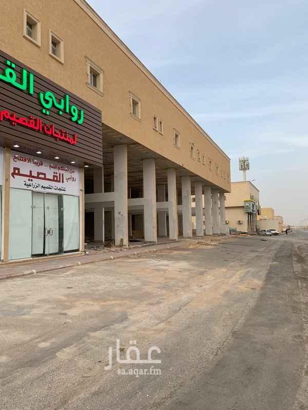محل للإيجار في شارع عقبه بن عثمان بن خلده ، حي العوالي ، الرياض