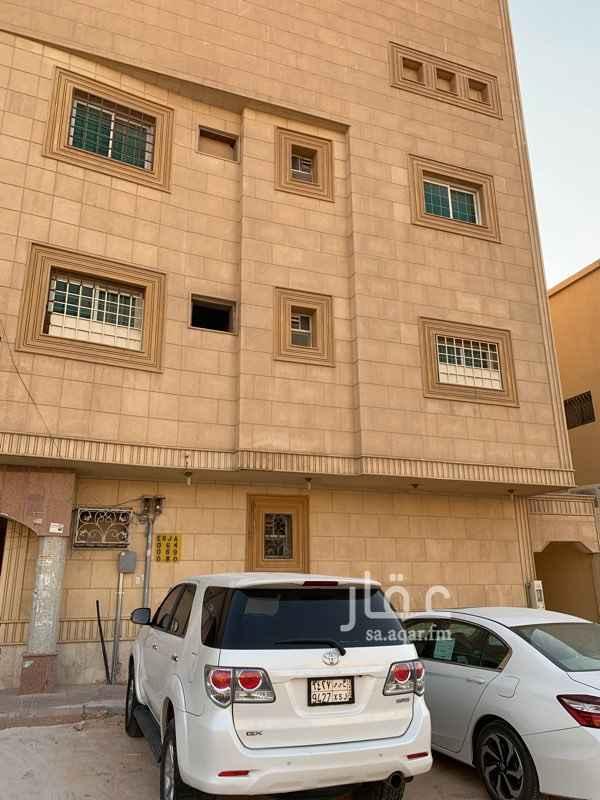 شقة للإيجار في شارع الفجر ، حي السويدي الغربي ، الرياض
