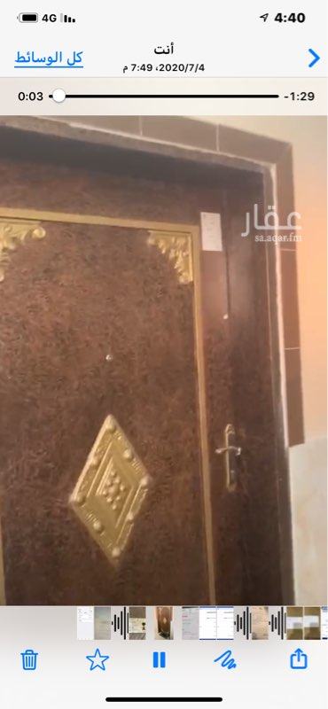 شقة للبيع في شارع ابي الفتح المسلمي ، حي السويدي الغربي ، الرياض ، الرياض