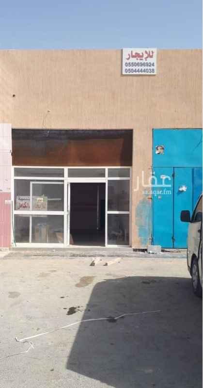 محل للإيجار في شارع ريحانه بنت زيد, العارض, الرياض