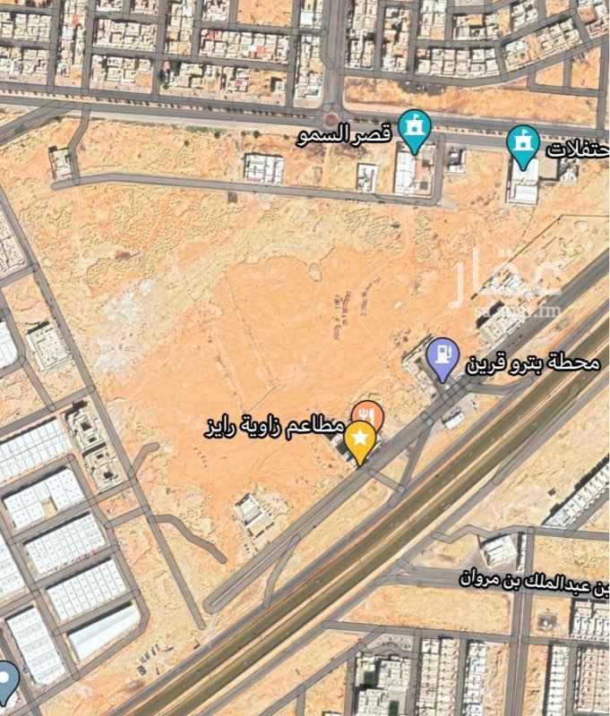 أرض للإيجار في طريق مكة المكرمة ، حي طويق ، الرياض ، الرياض