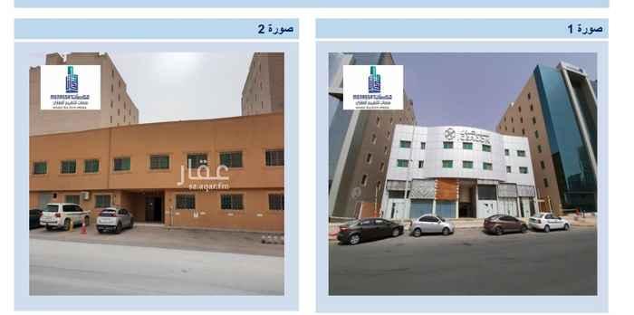 عمارة للبيع في شارع العليا ، حي الصحافة ، الرياض ، الرياض