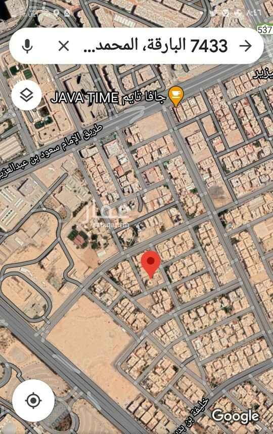 فيلا للبيع في شارع البارقة ، حي المحمدية ، الرياض ، الرياض