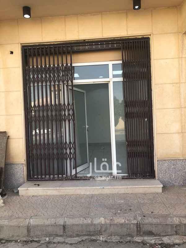 محل للإيجار في شارع احمد شوقي ، حي بدر ، الرياض ، الرياض