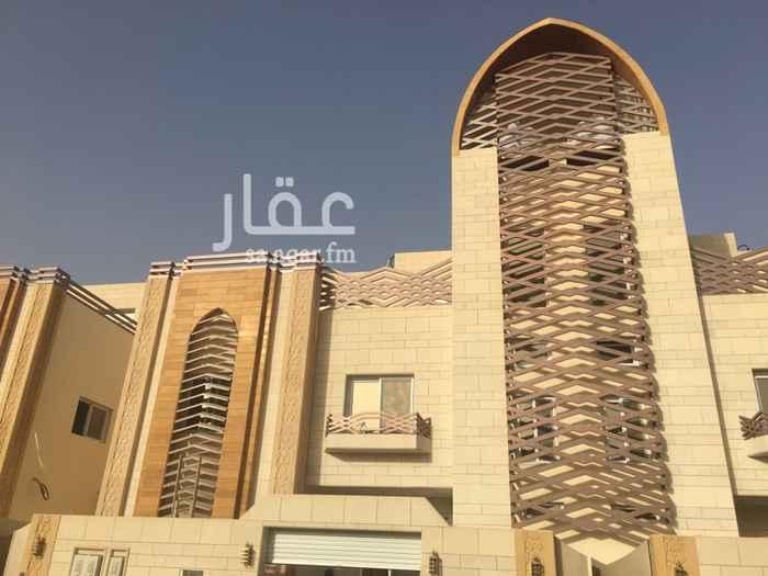 شقة للإيجار في شارع الفوارة ، حي عرقة ، الرياض