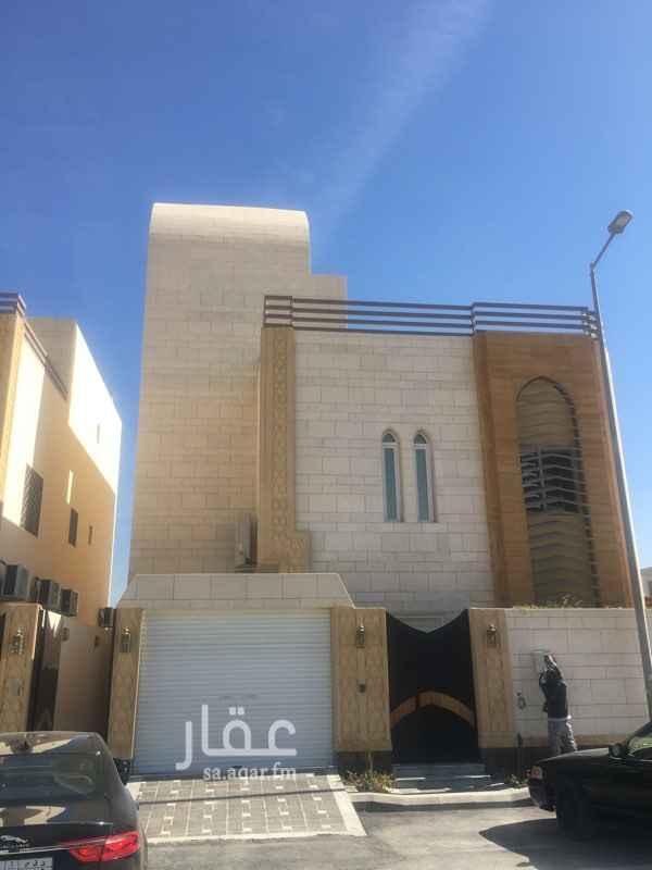 شقة للإيجار في شارع الفوارة ، حي عرقة ، الرياض ، الرياض