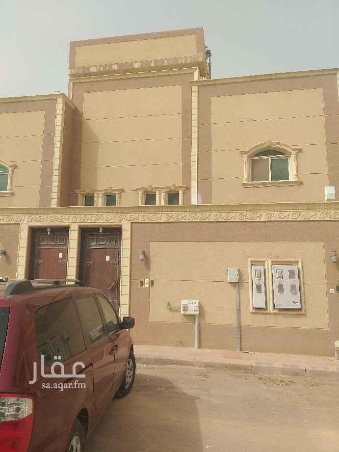شقة للإيجار في شارع عفيفة بنت احمد ، حي عرقة ، الرياض ، الرياض
