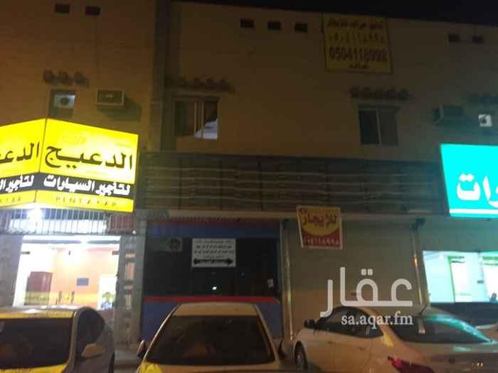 عمارة للبيع في طريق الامام مالك, بدر, الرياض