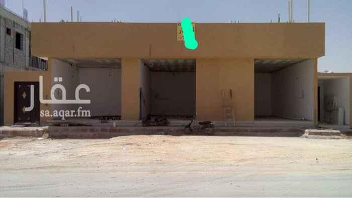 عمارة للبيع في شارع يحي بن عمر الملتوني, طويق, الرياض