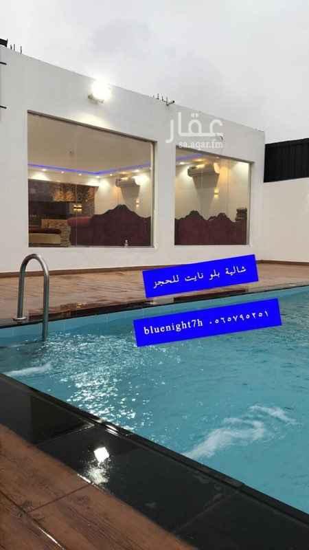 استراحة للإيجار في حي الحمراء وأم الجود ، مكة المكرمة