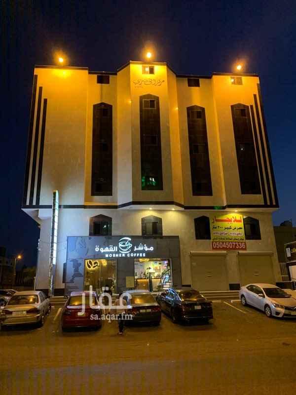 مكتب تجاري للإيجار في حي الملك فهد ، مكة