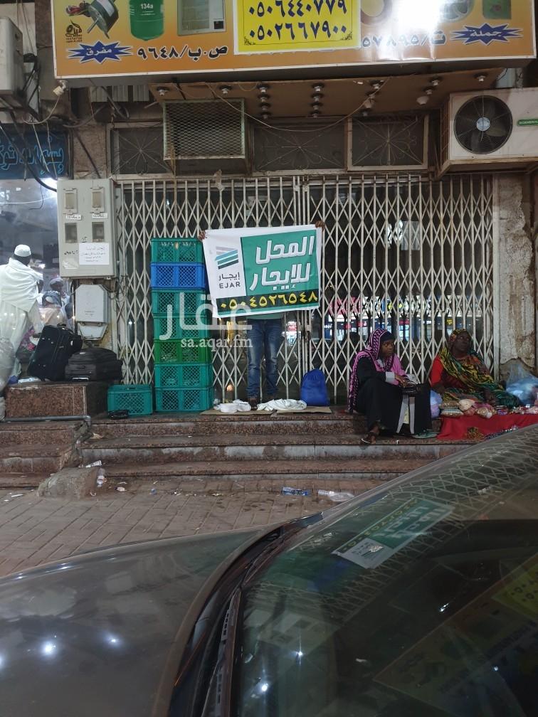 محل للإيجار في حي الزهراء ، مكة