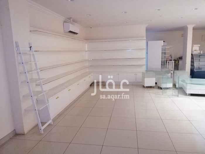 محل للبيع في طريق الأمير سعد بن عبدالرحمن الأول ، حي الروابي ، الرياض