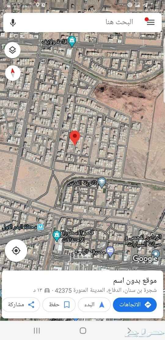 عمارة للبيع في شارع ابراهيم بن ميمون الصايغ ، حي الدفاع ، المدينة المنورة ، المدينة المنورة