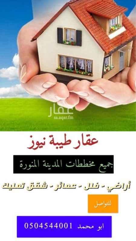 عمارة للبيع في شارع ابراهيم بن مخلد الطالقاني ، حي طيبة ، المدينة المنورة ، المدينة المنورة