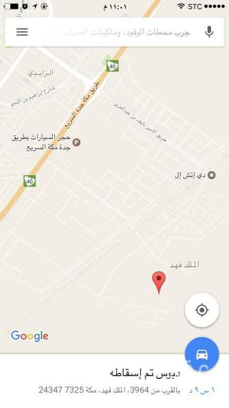 بيت للإيجار في حي الملك فهد ، مكة ، مكة المكرمة