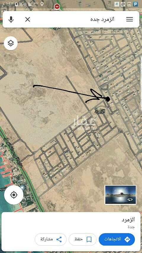 أرض للإيجار في حي الزمرد ، جدة ، جدة