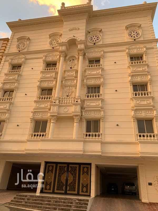شقة للإيجار في شارع الهضبة ، حي الملك فهد ، مكة ، مكة المكرمة