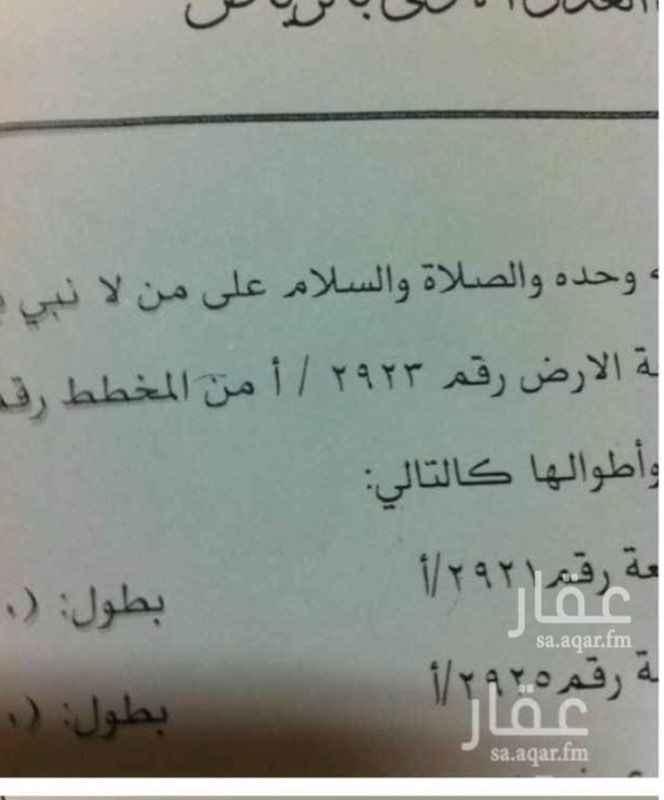 أرض للإيجار في شارع حائل ، حي ظهرة لبن ، الرياض ، الرياض