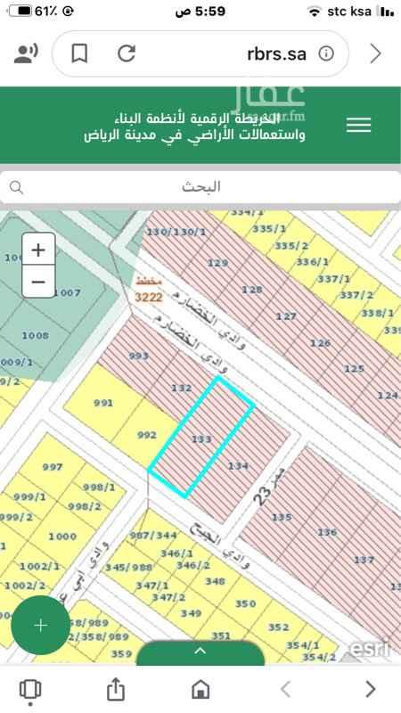 أرض للبيع في شارع وادي البطحاء ، حي بدر ، الرياض ، الرياض