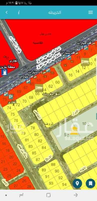 أرض للبيع في شارع السراج ، حي الروضة ، الدمام