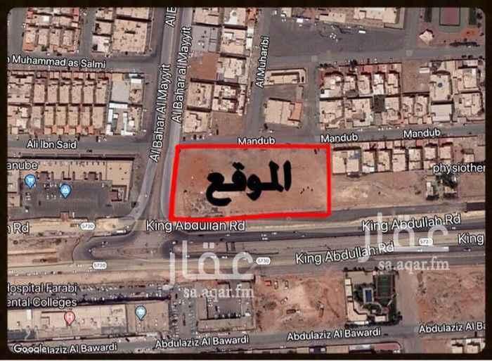 أرض للبيع في طريق الملك عبدالله ، حي اشبيلية ، الرياض ، الرياض