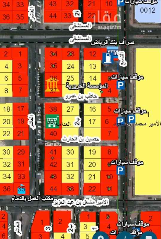 أرض للبيع في شارع حاطب بن عمرو ، حي العدامة ، الدمام ، الدمام