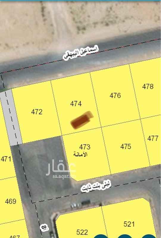أرض للبيع في شارع 8 أ ، حي الأمانة ، الدمام ، الدمام