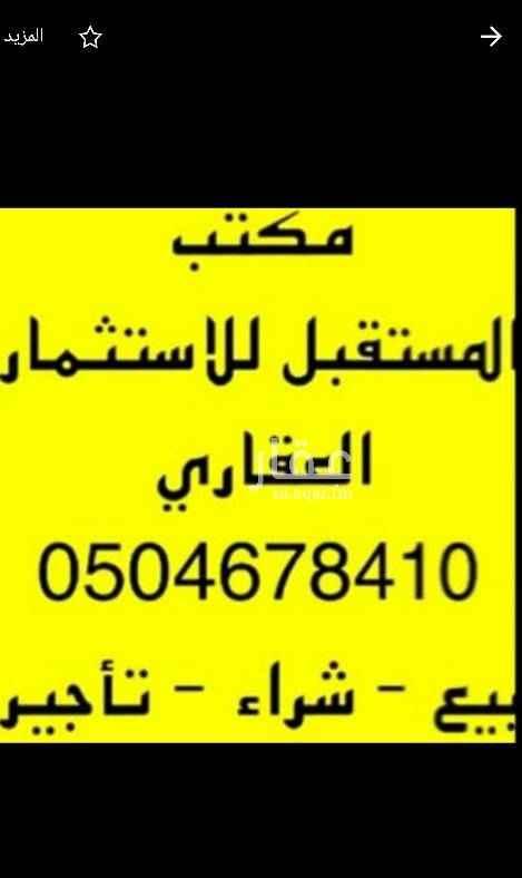 محل للإيجار في شارع المنار ، حي المنار ، جدة