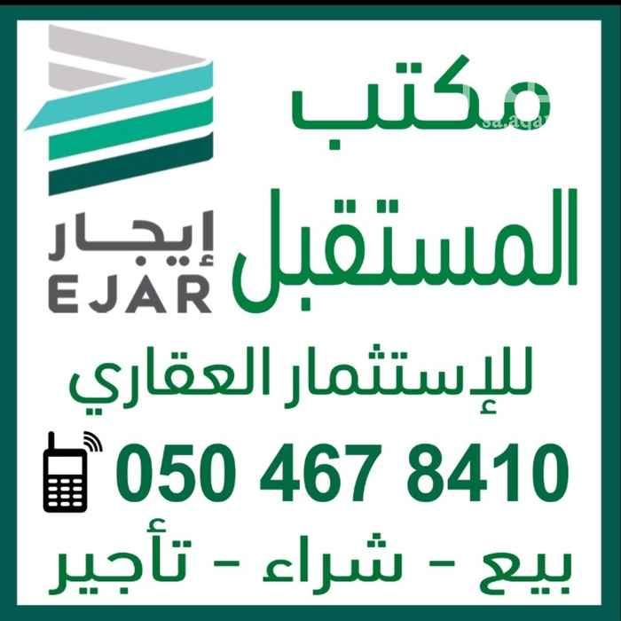 أرض للبيع في شارع قيس بن زهير ، حي المنار ، جدة