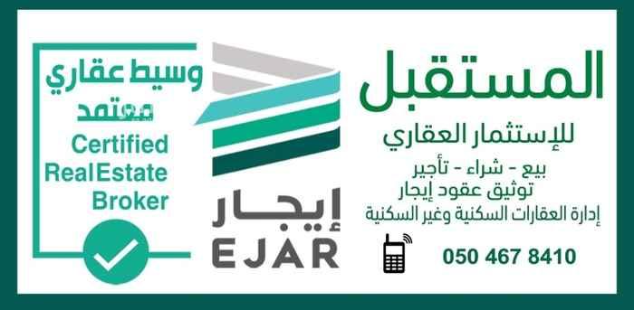 شقة للإيجار في شارع ، شارع صالح بن ابراهيم الزهري ، حي الاجواد ، جدة ، جدة