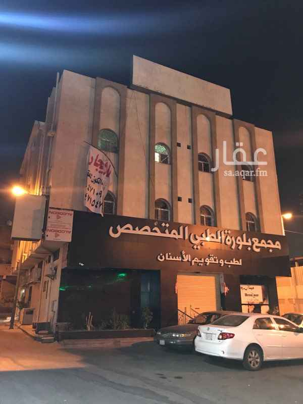 عمارة للإيجار في شارع عكاظ ، حي الريان ، الطائف