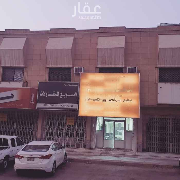 عمارة للبيع في شارع جرير ، حي جرير ، الرياض ، الرياض