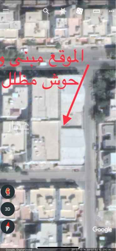 عمارة للإيجار في شارع ابو الدر ، حي النهضة ، جدة