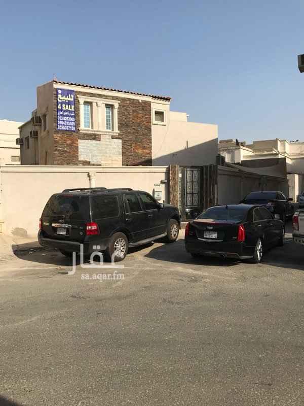 بيت للبيع في شارع أبو بكر البيهقي, مدينة العمال, الدمام