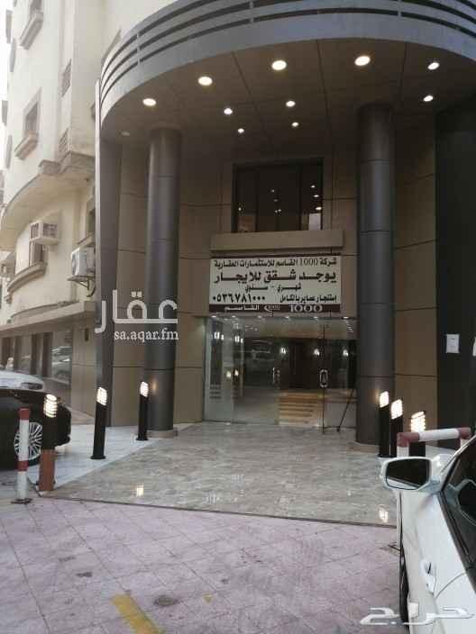 شقة للإيجار في شارع صاري ، حي السلامة ، جدة ، جدة